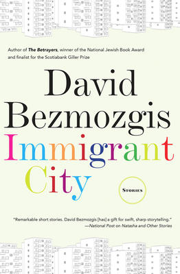 Immigrant City Book Cover